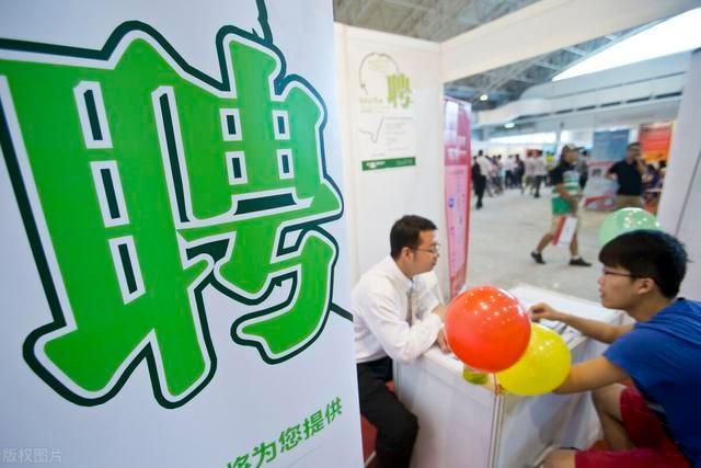 牡丹江市稳就业现场招聘会引来1400余人应聘