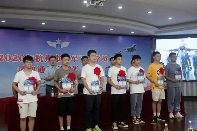 [神舟七号图片]比考北大清华还难!杭州7名考生被录取为空军飞行学员!33年来杭州仅302人 空军 杭州 比考