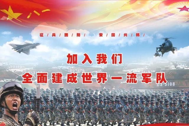 北京市征兵有了廉洁监督员!关注这个咨询举报电话