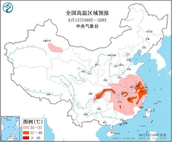 高温黄色预警:这8省市局地最高气温可达40℃以上