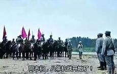 """禁播""""雷剧"""" 是对抗战史的基本尊重"""
