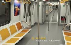 答壹粉问:济南地铁3条线路上下楼就能换乘,超方便!