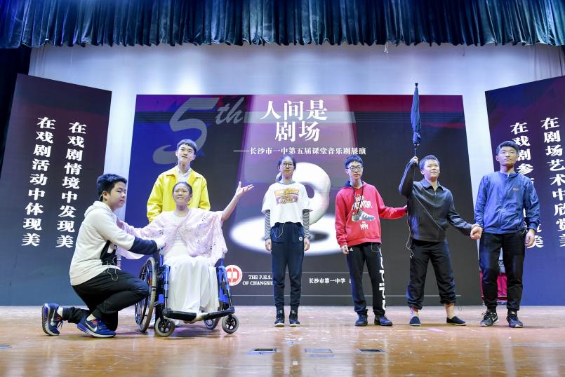 学分制时代如何搞定144分?湖南高中教育迈入新高考、新教材、新课标时代