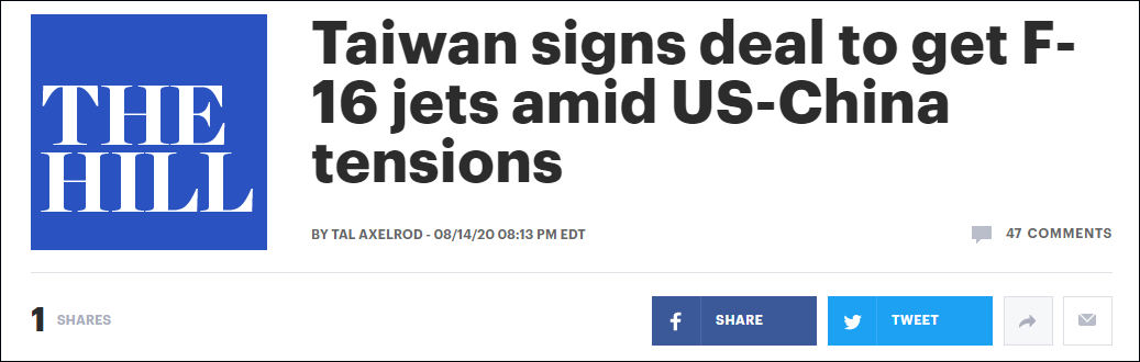 美媒:美台敲定F-16战机军售案