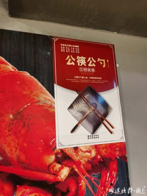 宁波夜排档兴起节约风 不少店铺推出半份菜