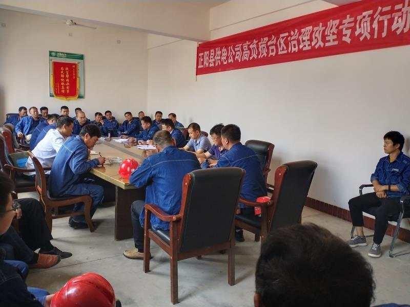 国网正阳县供电公司:开展高负损台区专项治理行动