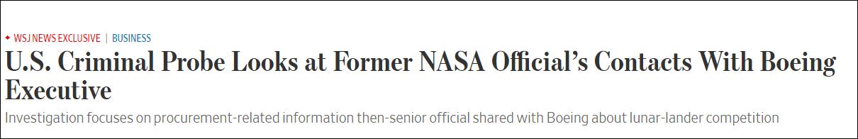 NASA前高官涉嫌向波音披露载人航天项目内部信息,美司法部展开刑事调查