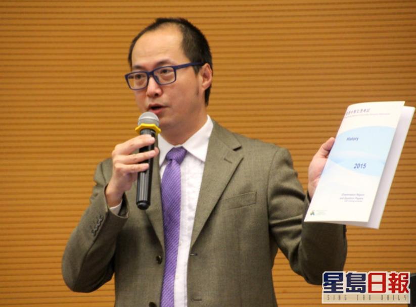 """妄称""""没日本侵华哪有新中国""""的香港考评局职员辞职"""