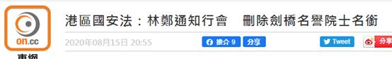 刚刚,林郑月娥删除剑桥大学名誉院士身份