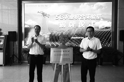 温科院联合中国移动 成立5G农业联合实验室
