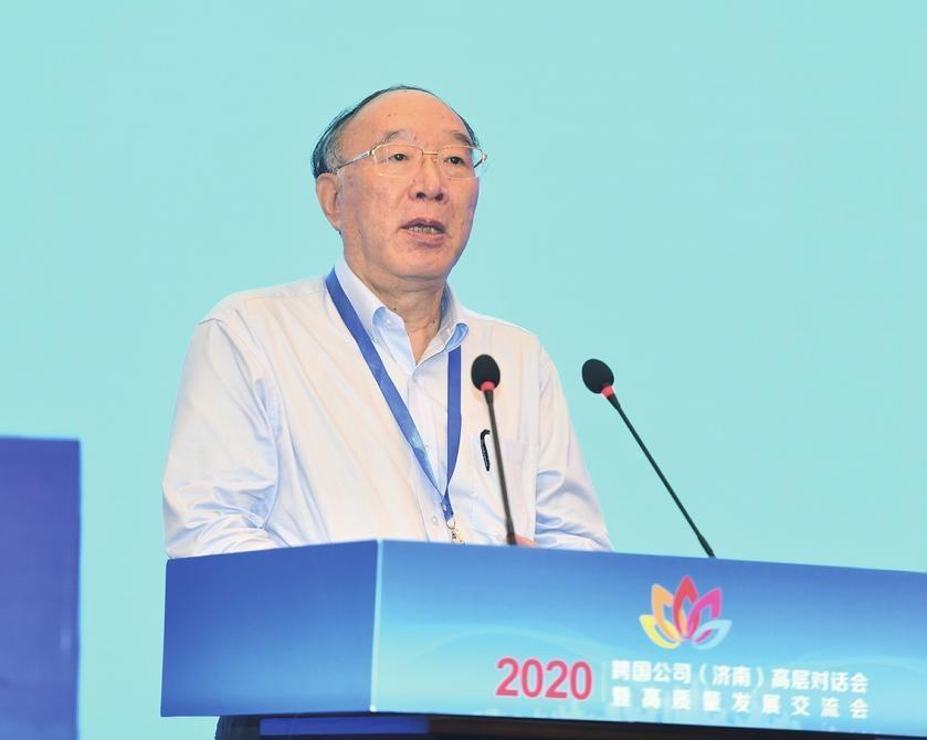 中国国际经济交流中心副理事长黄奇帆: 济南将成为黄河下游最璀璨的明珠