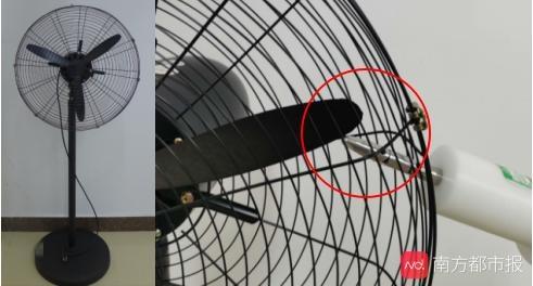 小心风扇伤人!部分产品设计存缺陷,未考虑对儿童的保护