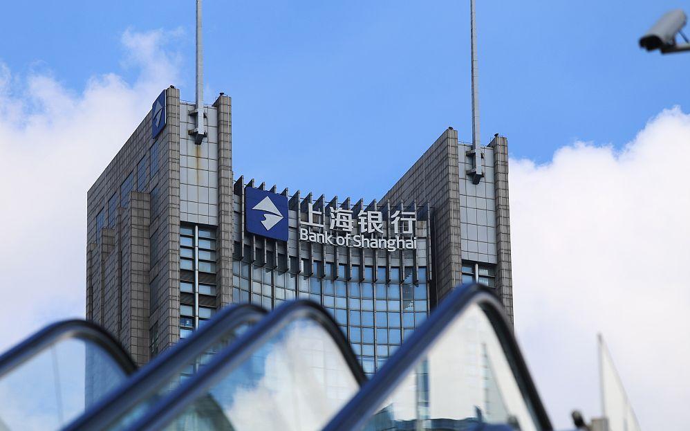 """千万罚单!上海银行因虚增存贷款等""""23宗罪""""被罚没1652万"""