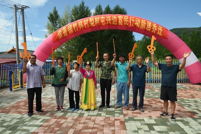 和龙市崇山镇在朱琳村举行了梨树唐兴新居乔迁仪式