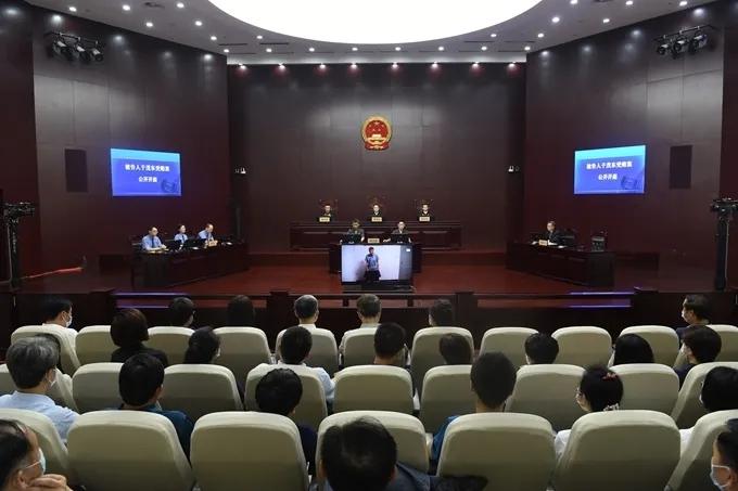 天津厅官于茂东受贿案开庭 被控受贿超1800万元