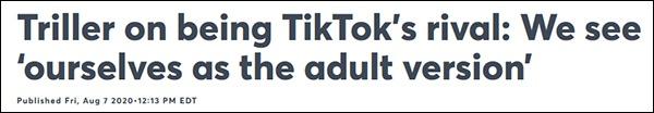 """8月7日卡瓦诺称Triller是个""""更加成人的版本"""",CNBC报道截图"""