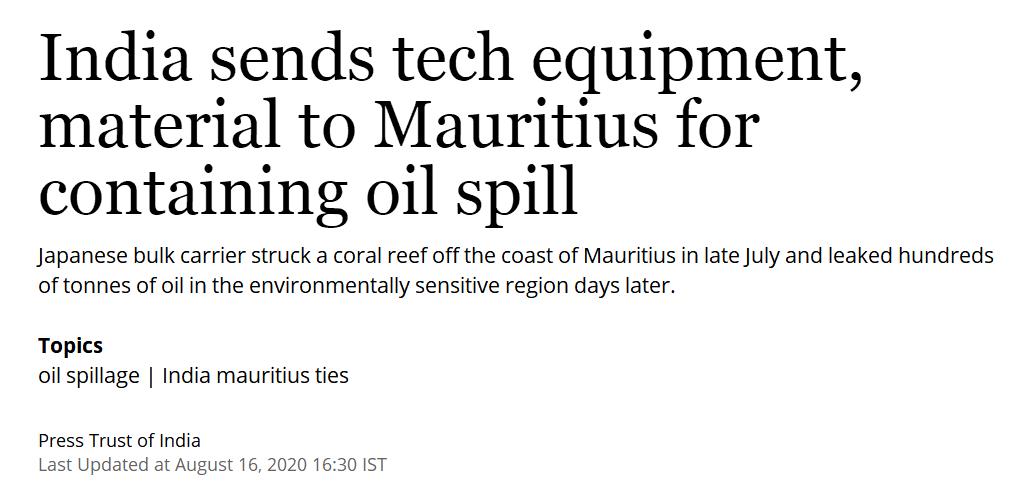 日本货船毛里求斯海岸搁浅漏油 印度有动作!