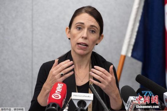 """疫情""""添乱"""" 新西兰总理宣布推迟大选"""