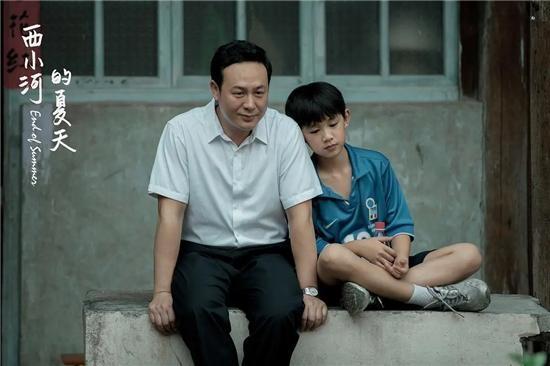 """《西小河的夏天》""""朱朝阳父子""""带你重回1998年的绍兴盛夏"""