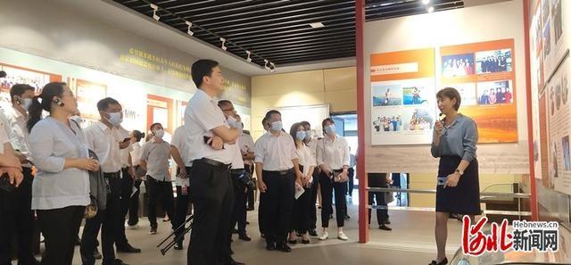 河北荣成教育系统党员干部特殊教育活动在保定学院举行