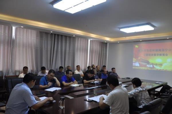 河南省洛宁县环保局发起了一场以案例推动警示
