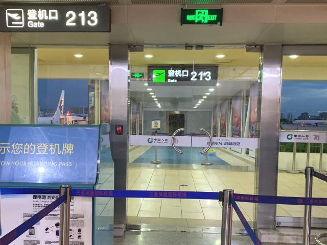三亚凤凰国际机场全新门禁系统投入使用