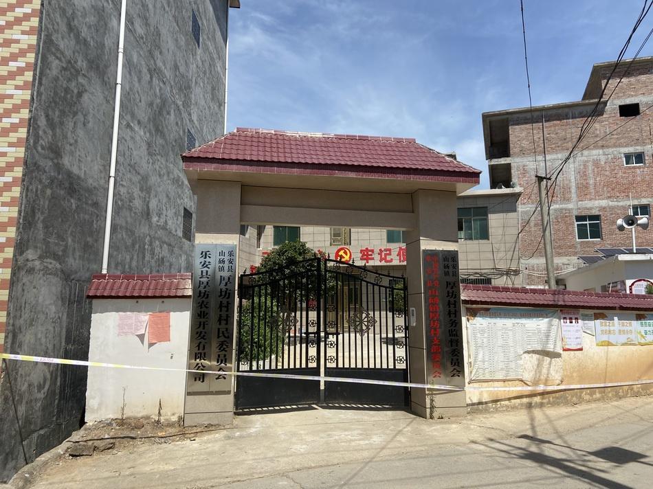 8月13日上午,第二起命案在山砀镇厚坊村发生,驻村干部桂高平与曾春亮遭遇后,遇害。