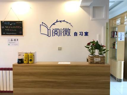 长清大学城考研自习室一座难求 付费自习室提供空调、网络受青睐
