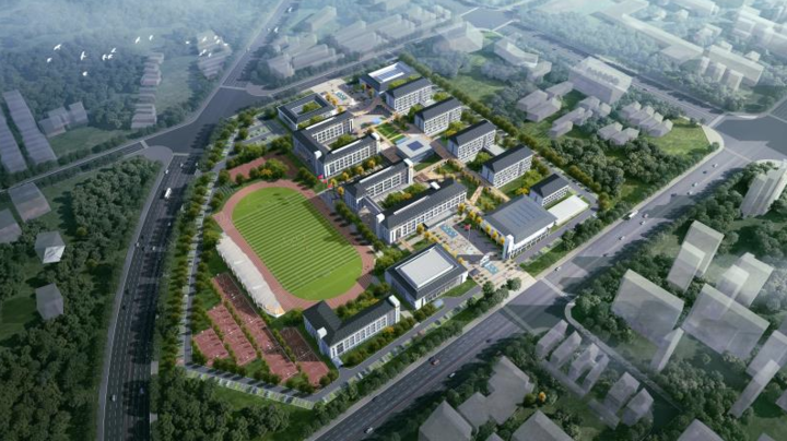 烟台一中新校区设计方案公示