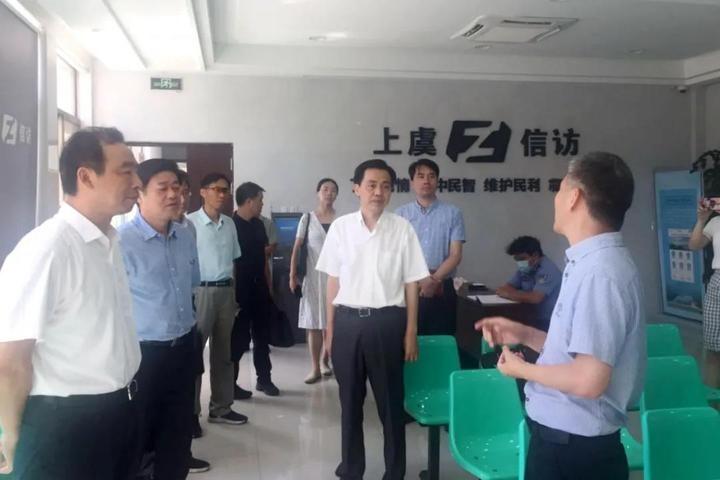 """绍兴市政协来我区督査社会治理领域""""最多跑一地""""改革工作"""
