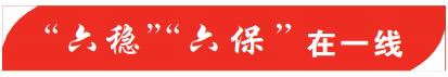 昆新农村信贷┃渑池农村商业银行用