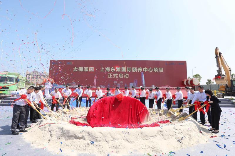 中国太平洋保险登陆崇明生态岛 启动上海首个大