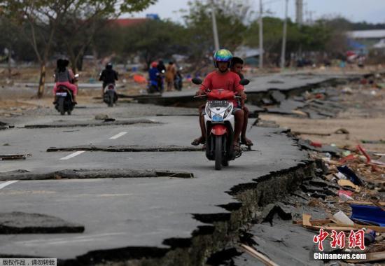 印尼苏门答腊岛南部海域发生两次6级以上地震