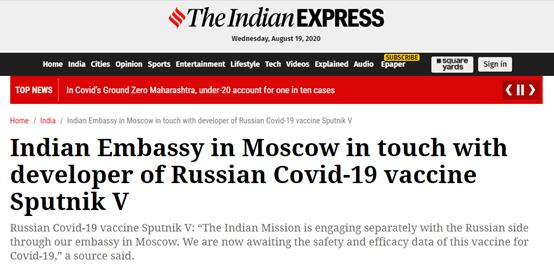 印度不是自己有疫苗么?印度官方被曝询问俄疫苗情况
