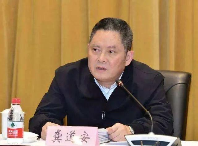 龚道安被免去上海市副市长、市公安局局长职务图片