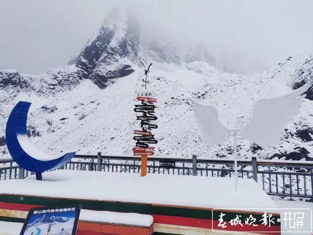 哇!丽江玉龙雪山和德钦