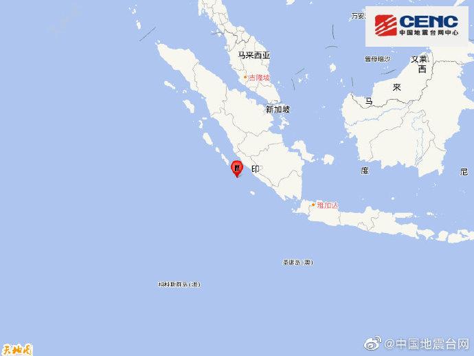 印尼苏门答腊岛南部海域连发两次地震 最大震级7.0级
