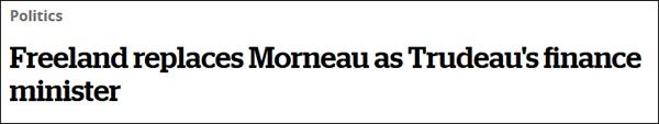 加拿大财长突然辞职,特鲁多任命首位女性财长接替