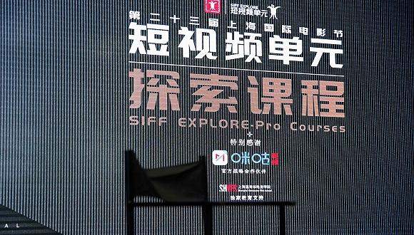 【特写】从拍短视频到拍电影,上海这座电影学院或许能实现你的电影梦