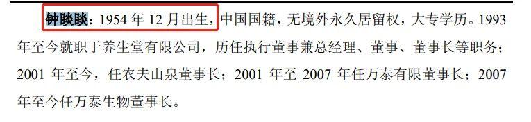农夫山泉上市再进一步 隐形富豪又火了:至少1000亿
