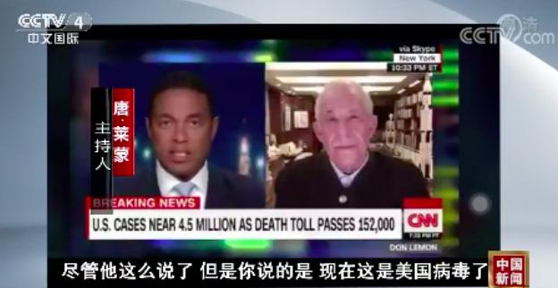 美顶级科学家:我们应该向中国学习如何控制新冠病
