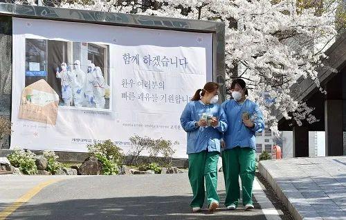 ▲資料圖片:3月29日,韓國大邱啓明大學東山醫院 新華社發