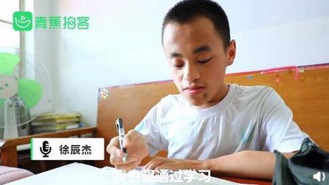 山东玻璃男孩高考成绩654分,想要报考计算机或汉语言专业