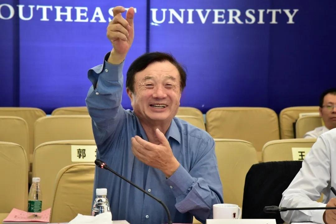任正非访问东南大学:希望二三十年后中国能成为创新中心