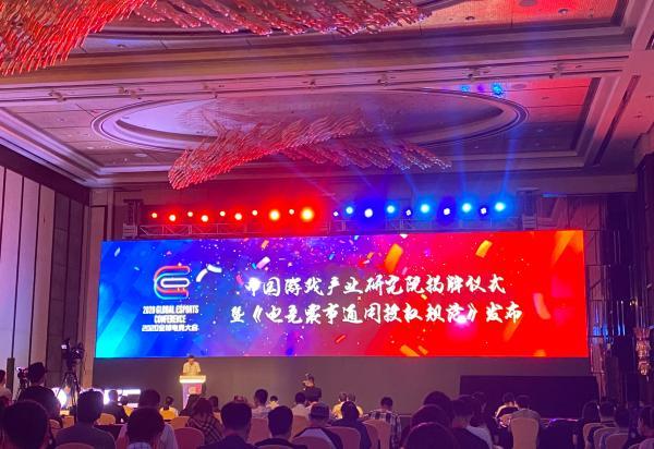 全球电竞大会来了!S10全程上海举办落地浦东足球场