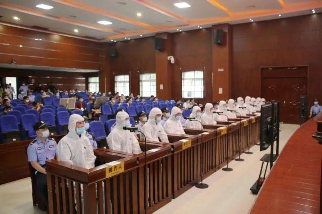 益阳13人黑社会性质组织犯罪案一审公开宣判