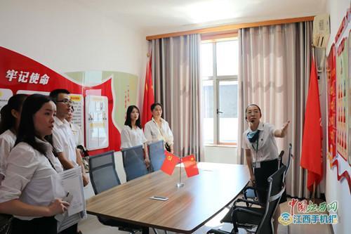萍乡经开区国资委组织区属国企党务人员赴供电系统交流学习