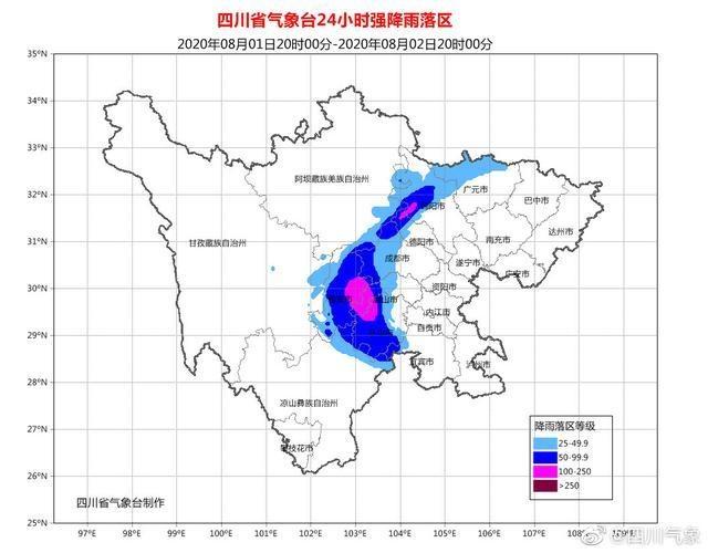 雅安成都等十市州注意!暴雨、地灾预警齐发布