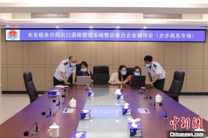 税收数据透视广东上半年经济发展