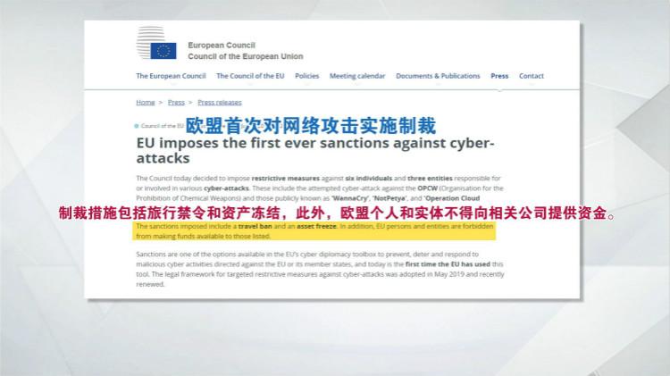 [顺达官网]周两次对华出手欧盟有何企顺达官网图片